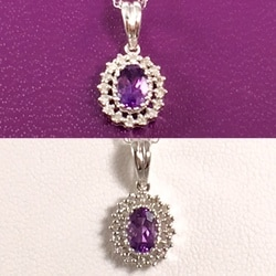 L2551. Amethyst Is February's Birthstone. This Would Make A Lovely Birthday Or Valentines Gift! Set In 14K White Gold With Amethyst and Diamonds. $365.00